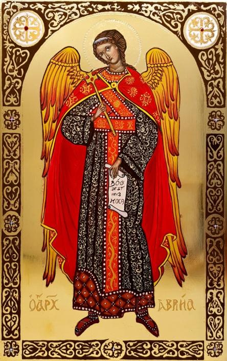 Archanioł Gabriel